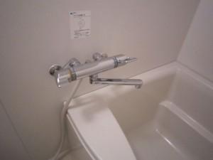 住宅リフォーム・バスルーム水止め