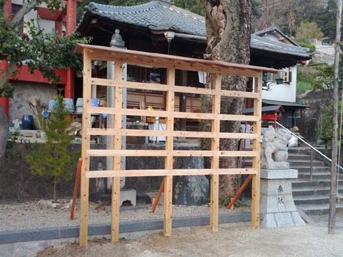お寺の札掛け工事